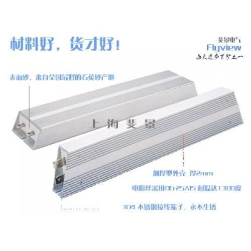 铝壳电阻器 Aluminum Resistor